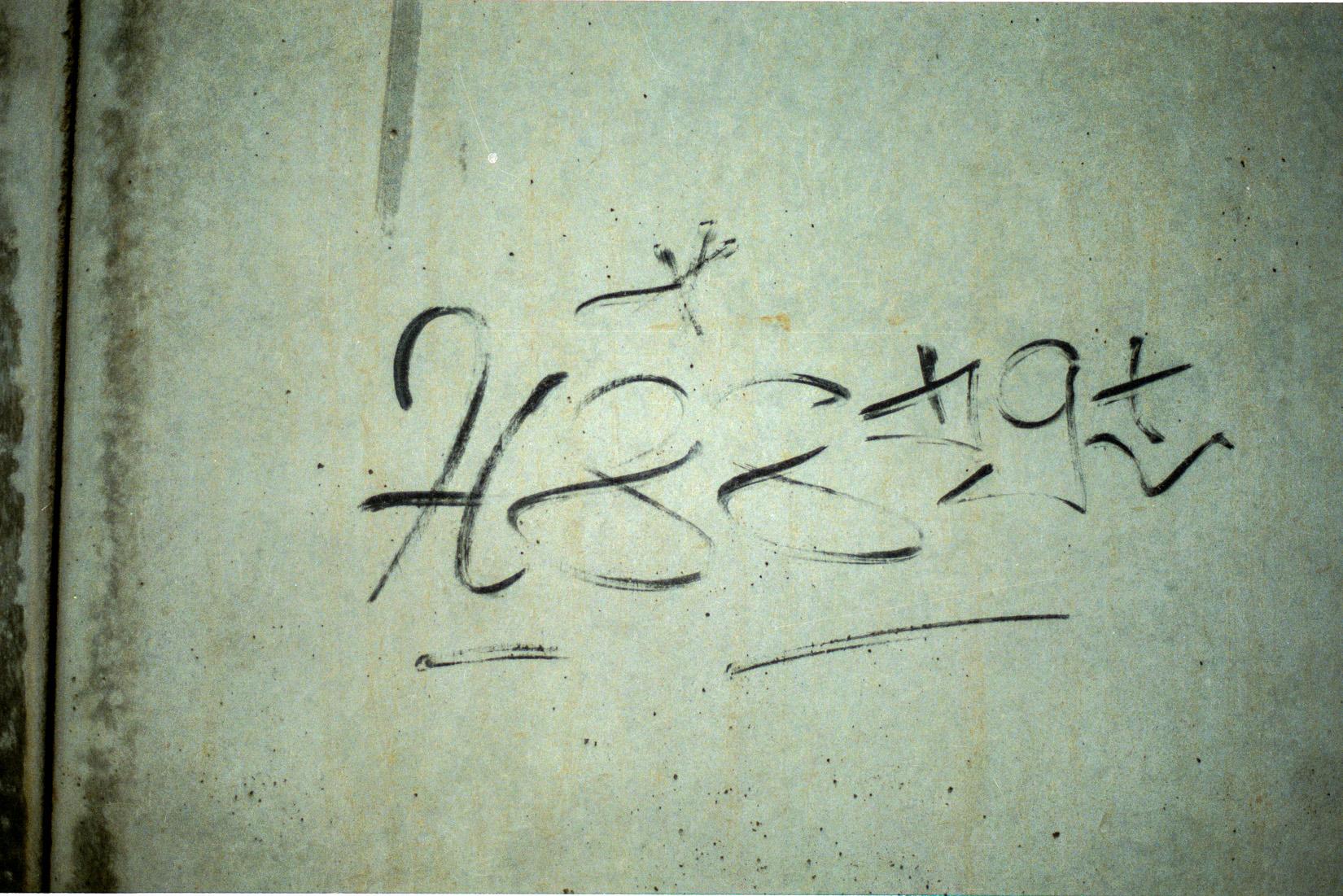 Frankfurt_Graffiti_1988_1989_H88_FRC (4 von 25)