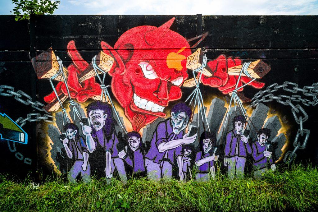 Graffiti_MOS_Wall_No.18_2016-7