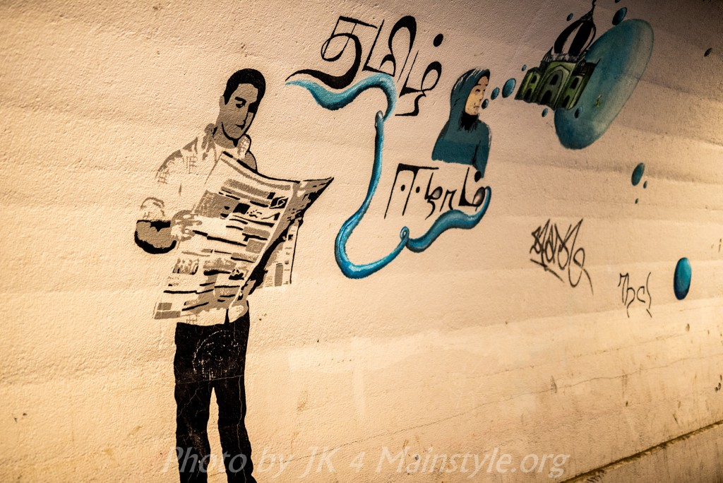 Graffiti_Offenbach_EGU_Tunnel_2015 (7 von 18)